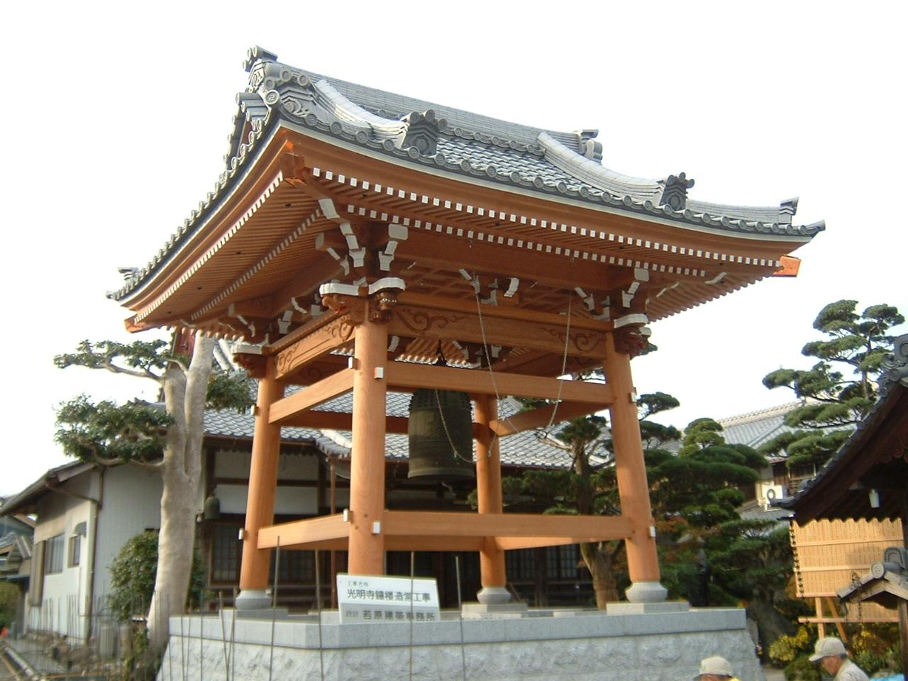光明寺(政田)・鐘楼造営詳細へ