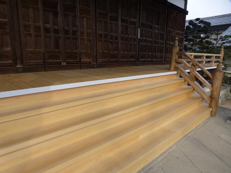 寺院本堂 浜縁改修